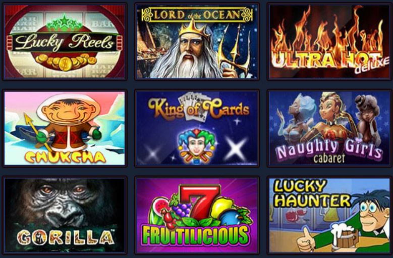 игровые аппараты онлайн